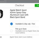 Apple se prepara para disponibilizar o Watch nas lojas físicas