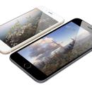 Promoção: iPlace está vendendo iPhone 6 de 128GB pelo preço do modelo de 16GB