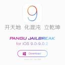Equipe Pangu lança ferramenta de jailbreak para o iOS 9
