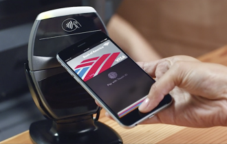 Clientes do banco Itaú recebem indícios de que o Apple Pay chegará ao Brasil em breve