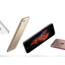 iPhone 7 pode contar com carregador sem fio e ser à prova d'água