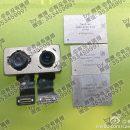 Nova imagem mostra suposta câmera de duas lentes e memória de 256GB do iPhone 7 Plus
