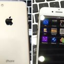 Vídeo mostra pela primeira vez um protótipo do novo iPhone funcionando