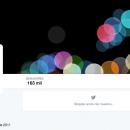 Apple agora tem contas oficiais no Twitter e Facebook