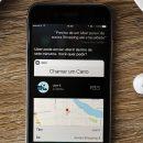 Chame um Uber usando apenas a voz com a Siri no iOS 10
