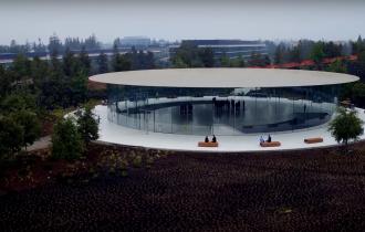 Novo auditório da Apple conta com elevadores que giram e poltronas de U$14.000